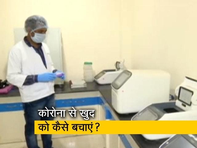 Videos : डॉ नरेश त्रेहान और डॉ उमा कुमार ने दिए कोरोनावायरस से जुड़े सवालों के जवाब