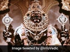 Narasimha Jayanti 2020: आज है नरसिंह जयंती, जानिए शुभ मुहूर्त, पूजा विधि, महत्व और कथा