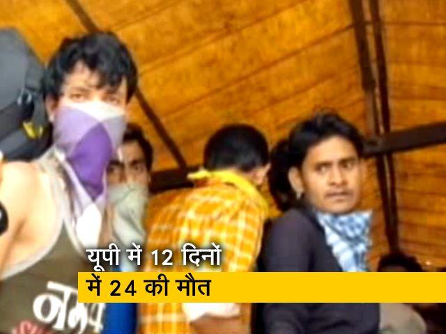 Videos : लॉकडाउन के बीच सड़क हादसों के शिकार होते मजदूर
