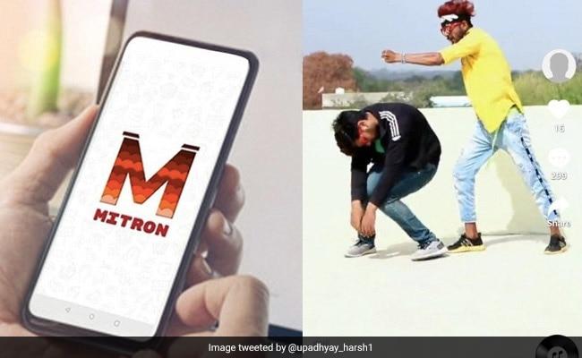 TikTok को पछाड़ने के लिए IIT स्टूडेंट्स ने बनाया Mitron App, 50 लाख से ज्यादा बार हुआ डाउनलोड