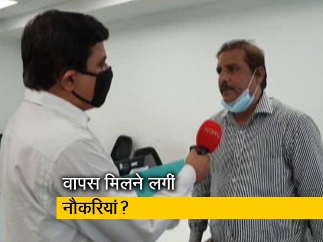 Video : अप्रैल में लॉकडाउन के दौरान कुल 12.2 करोड़ नौकरियों का नुकसान हुआ है :  प्रभाकर सिंह