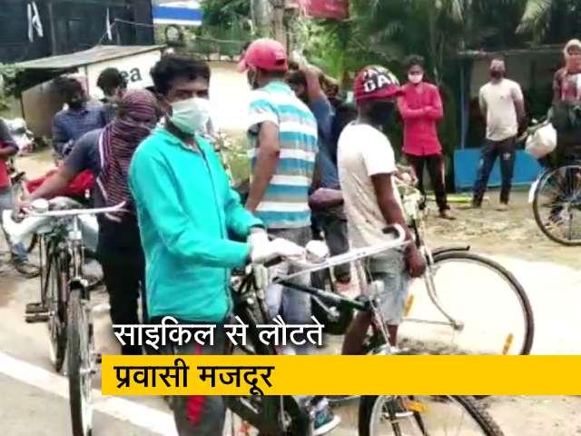 Videos : साइकिल से बिहार-झारखंड के लिए रवाना