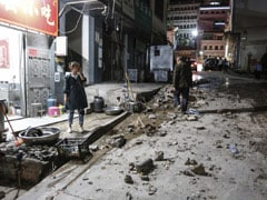 Four Dead, 24 Injured After Earthquake In Southwest China