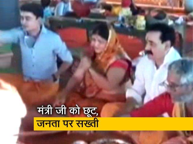 Video : मध्य प्रदेश : दतिया में खुलेआम यज्ञ करते दिखे गृह मंत्री