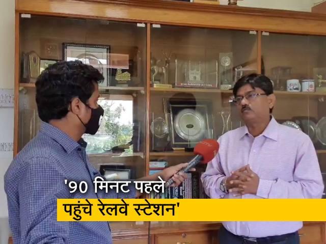 Videos : RPF के DG अरुण कुमार बोले- यात्री 90 मिनट पहले पहुंचे रेलवे स्टेशन