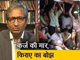 Video: रवीश कुमार के साथ देस की बात:  लौटते मजदूरों की परेशानियों का अंत नहीं