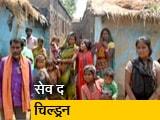 Video: NDTV और Save the Children की बेघर-बेसहारा बच्चों को बचाने की मुहिम