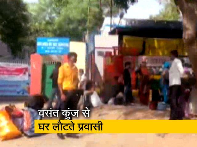 Videos : दिल्ली के वसंत कुंज में घर जाने वाले सैकड़ों लोग हो रहे हैं इकट्ठा