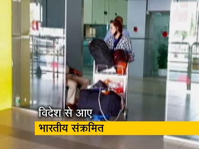 Video : केरल में विदेश से लौटे पांच भारतीय पाए गए कोरोना संक्रमित