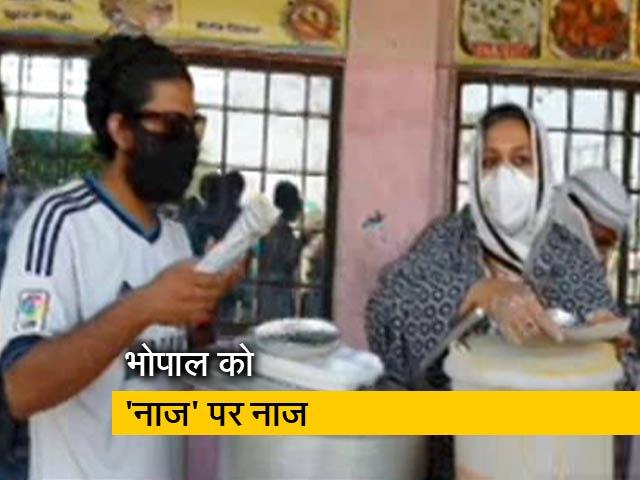Videos : भोपाल को 'नाज' पर नाज, इस तरह कर रहे जरूरतमंदों की मदद