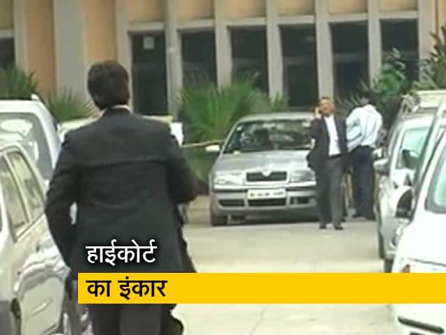 Videos : दिल्ली हाईकोर्ट का डेथ ऑडिट कमेटी को खत्म करने वाली याचिका पर सुनवाई करने से इंकार