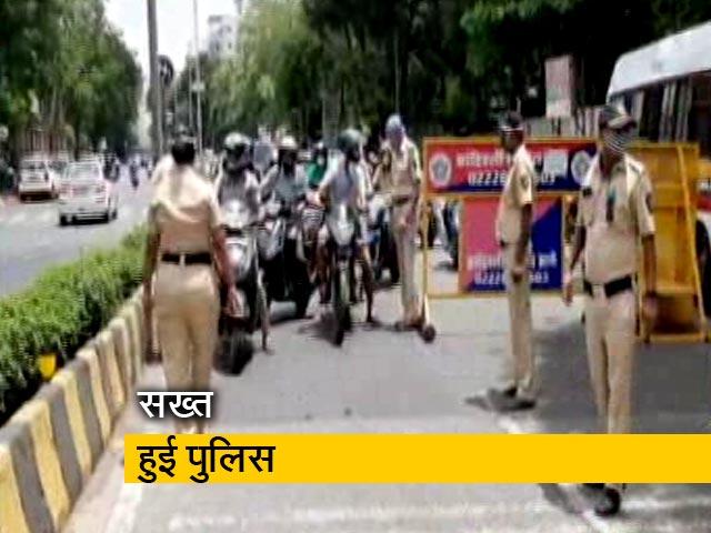 Video : मुंबई में घर से 2 किलोमीटर आगे जाने पर लगाई गई पाबंदी