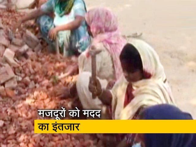 Videos : पंजाब में मजदूरों के हक पर सेंध, पैसों के लिए फर्जी रजिस्ट्रेशन