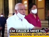 Video : Cooperate If You Don't Want Lockdown In Bengaluru Again: BS Yediyurappa