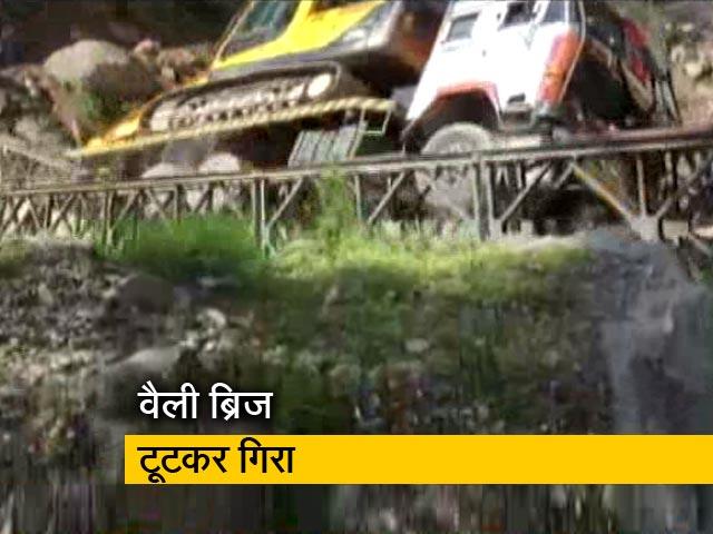 Videos : चीन से लगे बॉर्डर की ओर जाने वाले मुनस्यारी-मिलम मार्ग पर वैली ब्रिज टूटा