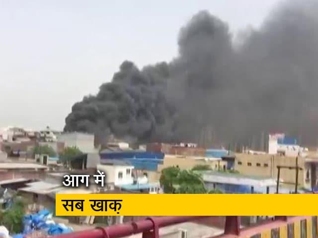 Videos : गाजियाबाद में कैमिकल फैक्ट्री में जबरदस्त आग