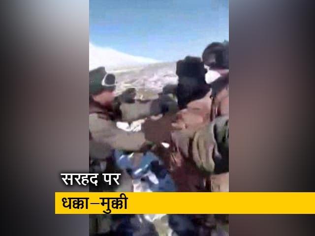 Videos : अब सिक्किम में भारतीय और चीनी सैनिकों की झड़प का वीडिया आया सामने