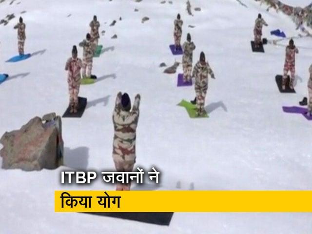Videos : योग दिवस पर लद्दाख में ITBP जवानों ने किया योग