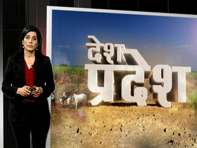 Videos : देश प्रदेश : आज से खुल गए देशभर के धार्मिक स्थल