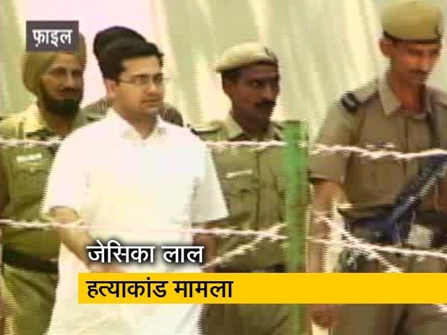Videos : जेसिका लाल हत्याकांड में उम्रकैद की सजा काट रहे मनु शर्मा की रिहाई
