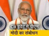 Video : वायरस से लड़ने के लिए उठाने होंगे सख्त कदम, अर्थव्यवस्था का भी रखना होगा ध्यान: PM