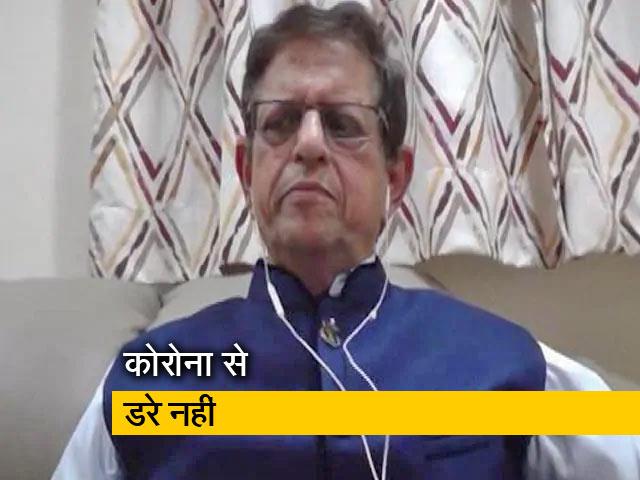 Videos : कोविड ने समाज में डर का बीज बोया है : डॉ बाल इनामदार