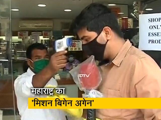 Videos : मुंबई में कई तरह की हिदायतों के साथ ऑड-ईवन के तहत खुलीं दुकानें