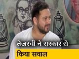 Video : बिहार में एडीजी के पत्र को लेकर राजनीतिक विवाद