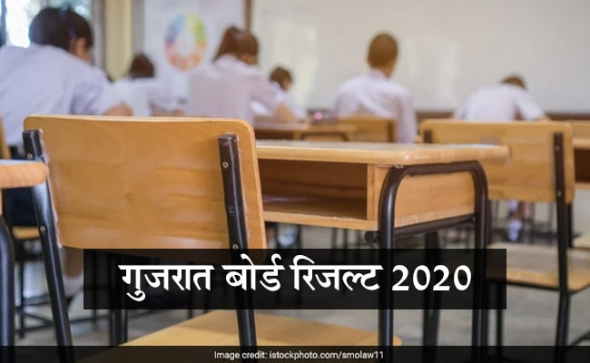 GSEB Gujarat Board 10th Result 2020 : गुजरात बोर्ड की 10वीं की परीक्षा में सूरत जिले में पास हुए सबसे ज्यादा छात्र