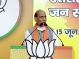 Video : India-Nepal Ties Bound By <i>Roti-Beti</i>, No One Can Break It: Rajnath Singh