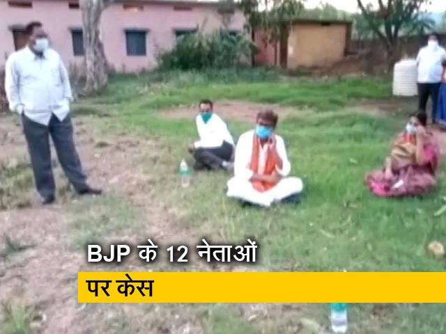 Videos : छत्तीसगढ़ : BJP नेताओं को महंगा पड़ा क्वारंटाइन सेंटर का दौरा, FIR
