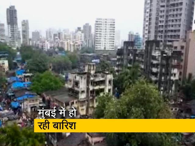 Videos : 'निसर्ग' का असर, मुंबई में आज भी हो रही बारिश