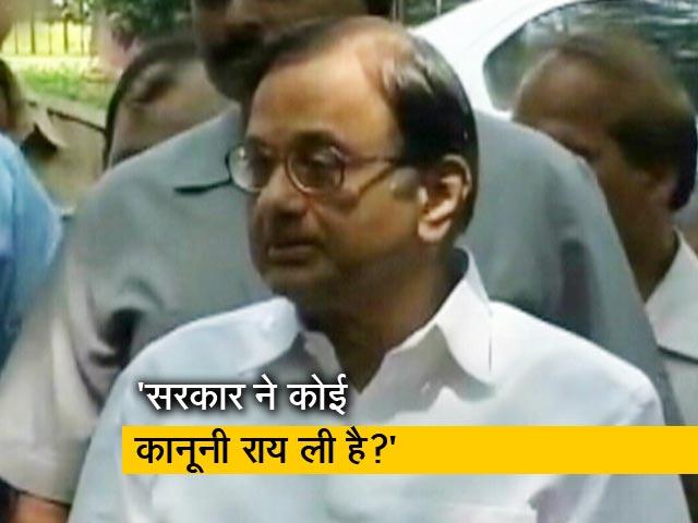 Videos : कांग्रेस नेता पी. चिदंबरम का केजरीवाल सरकार पर हमला