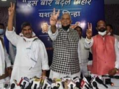 यशवंत सिन्हा ने बिहार की राजनीति में दी दस्तक, नीतीश कुमार पर जमकर निशाना साधा