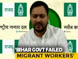 Video : Bihar Government Mismanaged COVID-19 Crisis: Tejashwi Yadav To NDTV