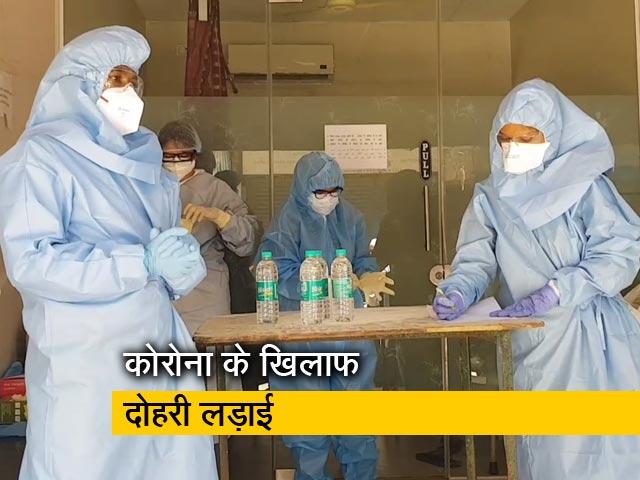 Video : इम्यूनिटी बढ़ाने और वायरस खत्म करने पर जोर, दोहरी रणनीति पर काम कर रहा CSIR