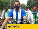 Video : राजद नेता तेजस्वी यादव ने निकाली साइकिल यात्रा
