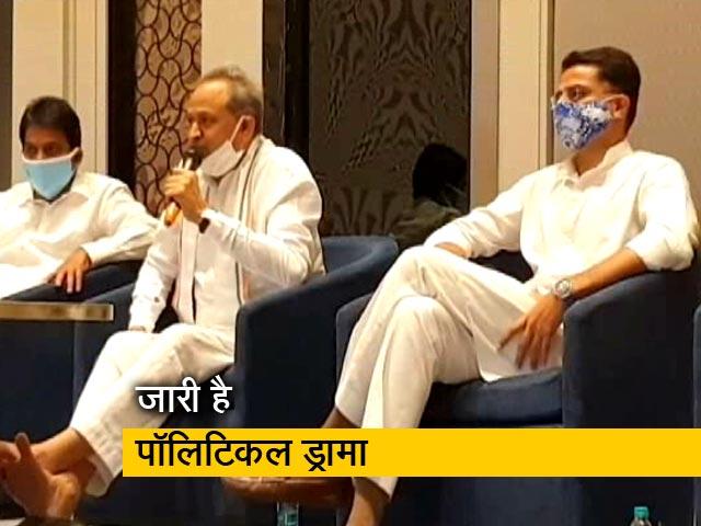 Videos : राजस्थान में राज्यसभा चुनाव से पहले बीजेपी और कांग्रेस आमने-सामने