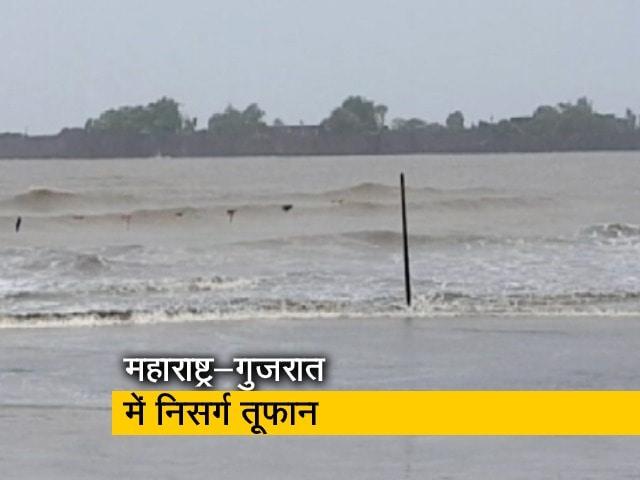 Videos : चक्रवाती तूफान 'निसर्ग' के आने से पहले समुद्र से हटाई गईं कई नाव