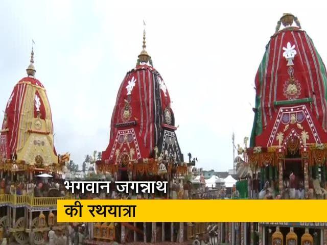 Videos : भगवान जगन्नाथपुरी की रथयात्रा, कोविड-19 के गाइडलाइंस के तहत इंतजाम