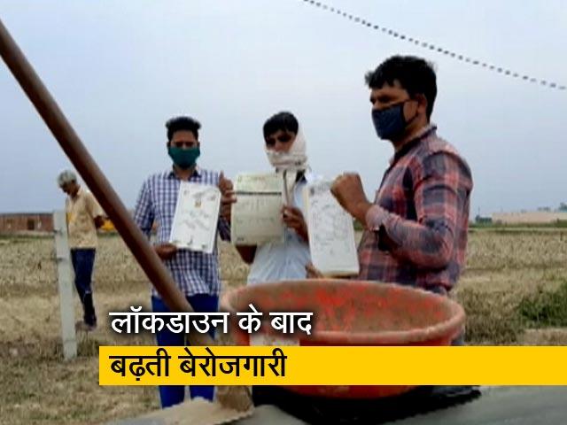 Videos : रवीश कुमार का प्राइम टाइम : बड़ी बड़ी डिग्री वाले अब मनरेगा मजदूर