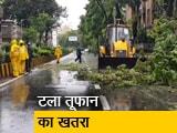 Video : सिटी सेंटर : गुजर गया तूफान, छोड़ गया निशान