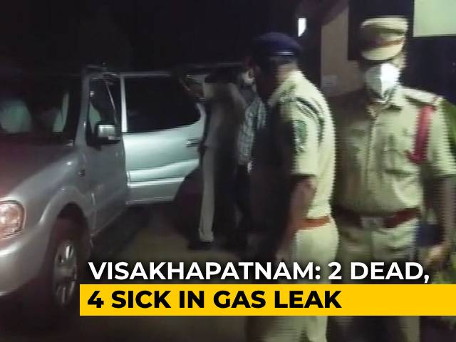 Video : Two Dead, Four Hospitalised After Gas Leak At Visakhapatnam Pharma Unit