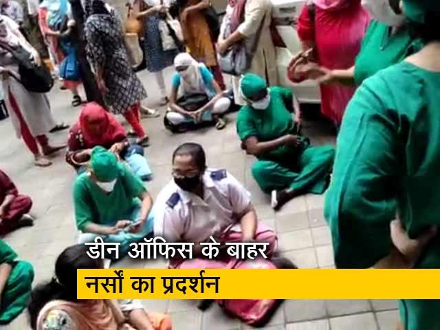 Videos : मुंबई के KEM अस्पताल में नर्सों ने एक बार फिर किया विरोध-प्रदर्शन