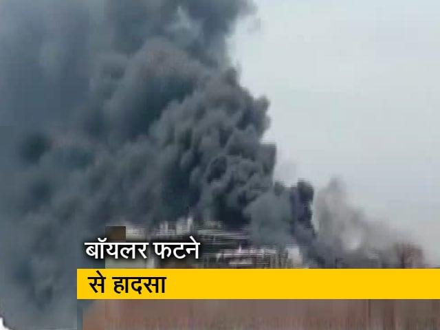 Videos : गुजरात में एक कैमिकल फैक्ट्री में आग लगने से 5 लोगों की मौत