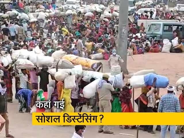 Videos : अलीगढ़ में स्पेशल ट्रेन के लिए उमड़ा हुजूम