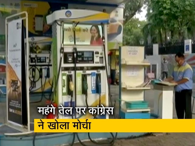 Videos : एक दिन के ब्रेक के बाद फिर बढ़ी पेट्रोल-डीजल की कीमतें