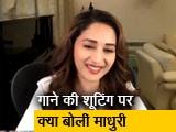 Video : माधुरी दीक्षित ने NDTV के लिये गाया अपना नया गाना 'कैंडल'