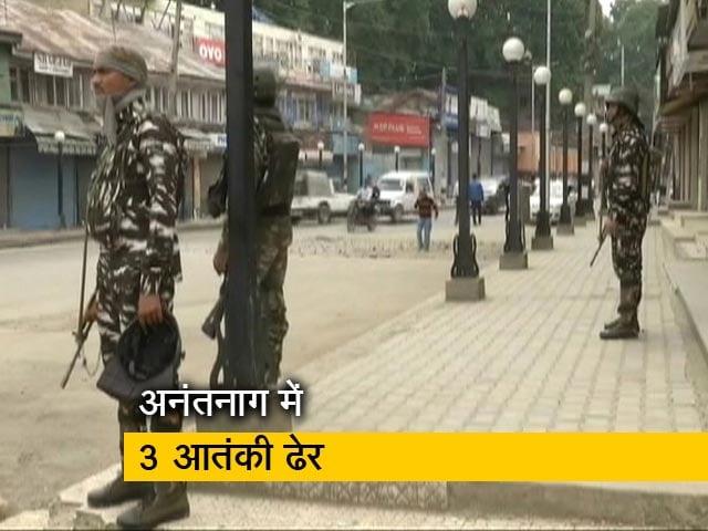 Videos : जम्मू-कश्मीर के अनंतनाग में सुरक्षाबलों ने मार गिराए 3 आतंकी