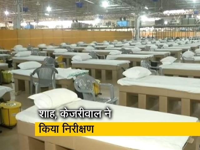 Videos : 10 हजार बेड की क्षमता वाला सरदार पटेल COVID केयर सेंटर तैयार